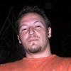 Cosmin Gheorghe